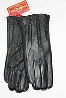 Женские перчатки МАЛЕНЬКИЕ, фото 1