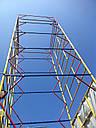 Вышка тура строительная 1,2х2,0 9+1, фото 3
