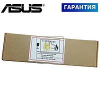 Аккумулятор батарея для ноутбука Asus K43U-VX016D, K53, K53B, K53BR, K53BY, K53E, K53E-A1, K53E-B,