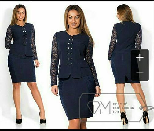 """Стильный женский костюм двойка кофта+юбка """"Костюмная ткань """" 50, 52, 54 размер батал, фото 2"""
