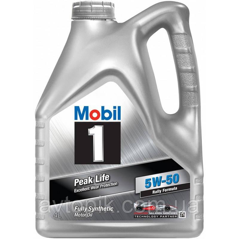Моторное масло Mobil PEAK LIFE 5W-50 (4л.)