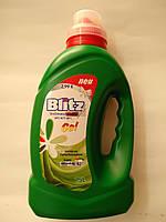 Blitz Гель для прання Універсальний 42прань 1,5л (7894)