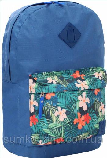 Молодежный синий рюкзак унисекс Bagland W/R 17 л (цвет 128) размер 38*29*15 см