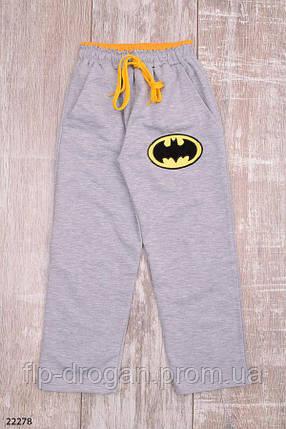 Спортивные штаны для мальчиков! 110см 92см 98см 104см 116см, фото 2