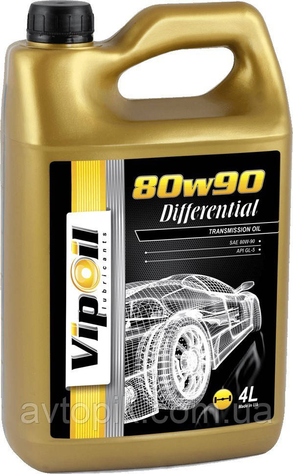 Трансмиссионное масло VipOil Differential GL-5 80W-90 (4л.)
