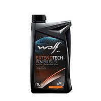 Трансмиссионное масло Wolf Extendtech GL-5 80W-90 (1л.)