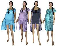 c2f24d282f032 Комплект в роддом 02116 Modern Mama три предмета, пижама и халат, р.р