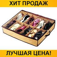 Органайзер для обуви Shoes Under на 12 пар