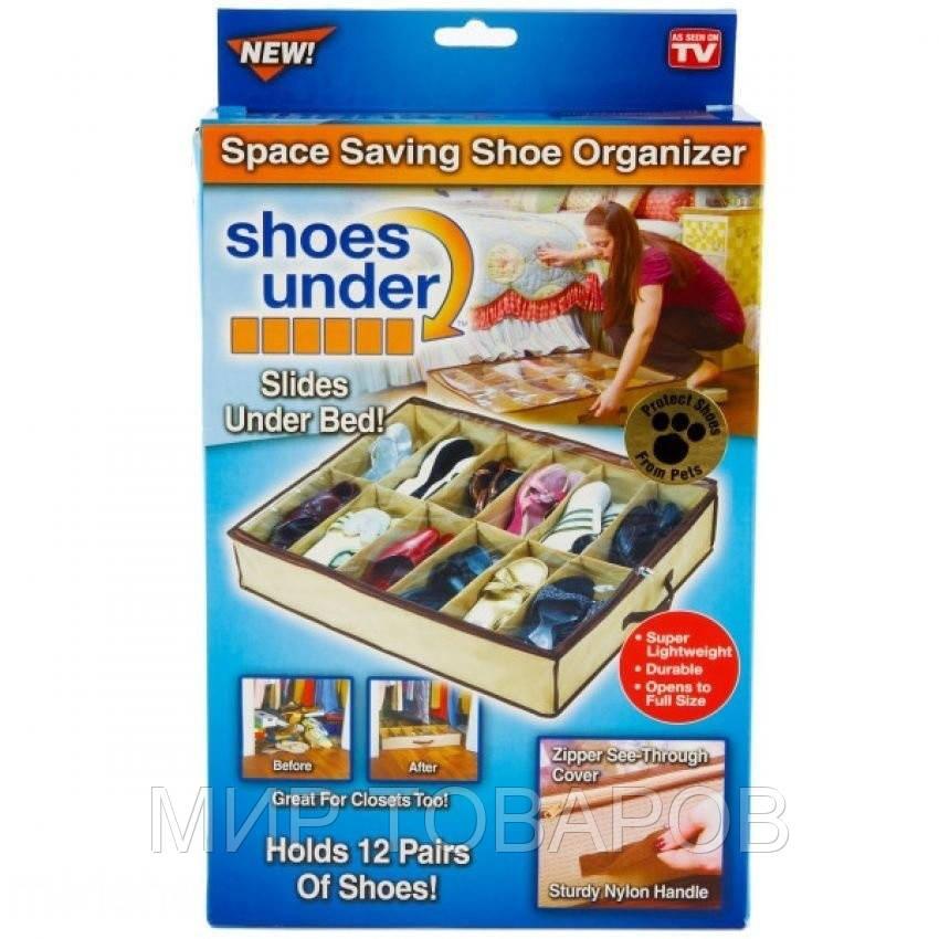 Органайзер для обуви Shoes Under на 12 пар!Хит цена  продажа 7dcc886f7cf7b