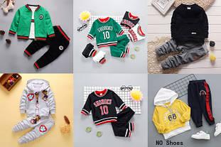 Детские спортивные костюмы и комплекты