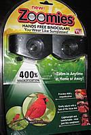 Бинокулярные очки (Zoomies Hands Free Binoculars - 400%)