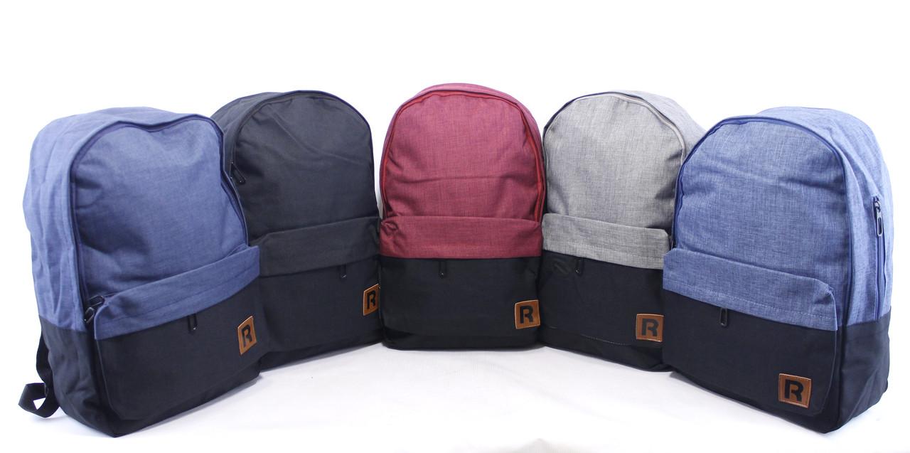 """Городской рюкзак """"Xina 8720"""""""