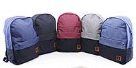 """Городской рюкзак """"Xina 8720"""", фото 1"""
