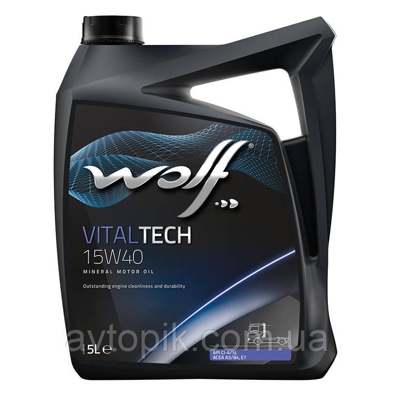 Моторное масло Wolf VitalTech 15W-40 (5л.)