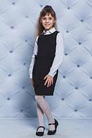Школьный детский сарафан на девочку черный 122, 128, 134, 140, 146, 152 см. Шкільна форма
