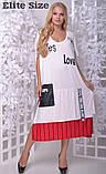 Стильное женское платье свободного кроя большого размера раз. 58,60,62,64,66,68, фото 5