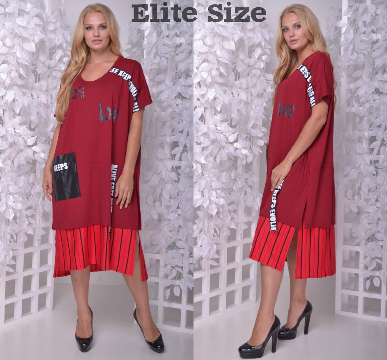 Стильное женское платье свободного кроя большого размера раз. 58,60,62,64,66,68
