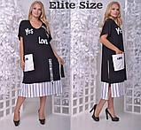 Стильное женское платье свободного кроя большого размера раз. 58,60,62,64,66,68, фото 3