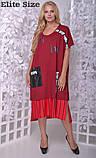 Стильное женское платье свободного кроя большого размера раз. 58,60,62,64,66,68, фото 4