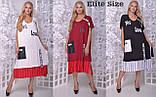 Стильное женское платье свободного кроя большого размера раз. 58,60,62,64,66,68, фото 2