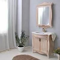 Комплект мебели Атолл Ривьера  apricot (персик)