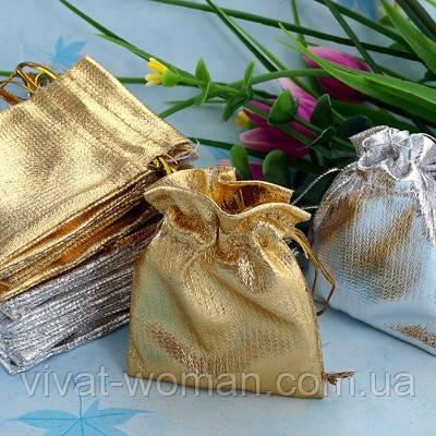 Мешочки парча (вельвет) золото/серебро 9х12 см, 100 шт в уп.