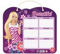 Расписание уроков, А3, пластик, для многоразового использования