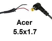 Кабель для блоку живлення ноутбука Acer 5.5x1.7 (до 3.5 a) (L-type), фото 1