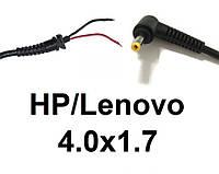 Кабель для блоку живлення ноутбука HP\Lenovo 4.0x1.7 (до 3.5 a) (L-type), фото 1