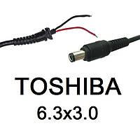Кабель для блока питания ноутбука Toshiba 6.3x3.0 (до 5a) (T-type), фото 1