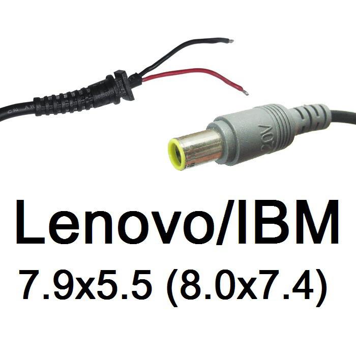 Кабель для блоку живлення ноутбука Lenovo 7.9x5.5 (до 5a) (T-type)