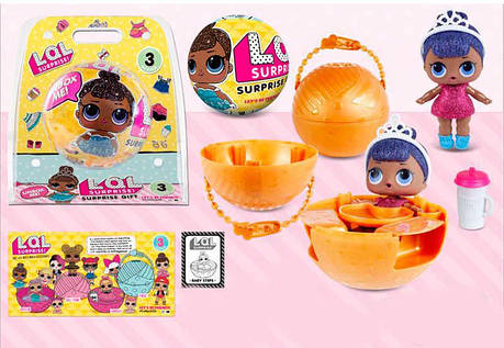 """Кукла """"LOL"""" Suprise в большом шаре с косметикой BB 39-1, фото 2"""