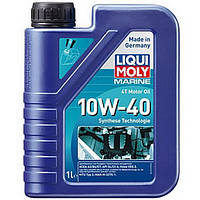 Моторное масло Liqui Moly Marine 4T Motor Oil 10W-40 (1л.)
