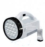 Фонарь аккумуляторный светильник 222   19 +28 LED