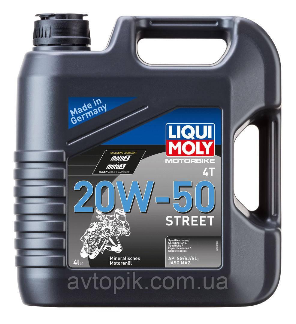 Моторное масло Liqui Moly Motorbike 4T Street 20W-50 (4л.)