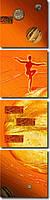 """Картина модульная """"Человек и вселенная""""  (1460х350 мм)  [4 модуля]"""