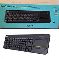 Беспроводная клавиатура Logitech Touch Keyboard K400 PLUS TV (тачпад)