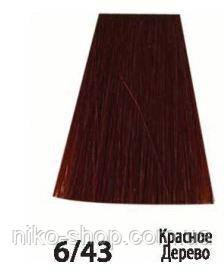 Acme-Professional Siena 6/43 Красное Дерево
