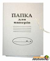Папка картонная для бумаг на завязках, А4,толщина  0.35