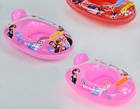 Плотик с ножками надувной розовый