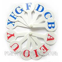 Учебный веер букв:  английский алфавит / Навчальне віяло букв: англійська абетка (Козлов)