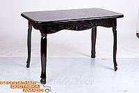 Стол обеденный Гаити венге 1,2м Микс мебель
