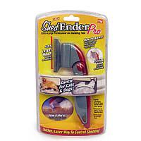 Расческа для гладкошерстных животных Shed Ender Pro