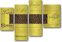 """Картина модульная """"Кофе, солнце, новый день""""  (930х1390 мм)  [4 модуля]"""