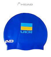 Силиконовая шапочка для плавания Head Flat Ukrainan Federation (Blue), фото 1