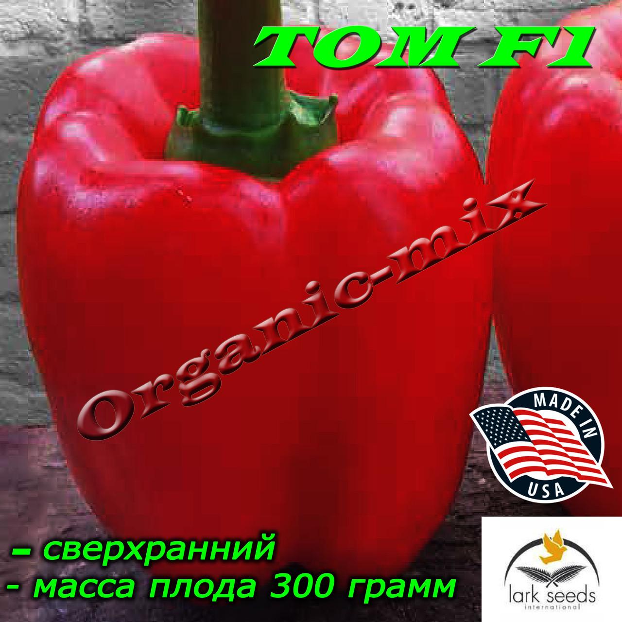 ТОМ F1 / ТОМ F1, семена красного, раннего кубовидного перца, пакет 500 семян ТМ Lark Seeds (США)