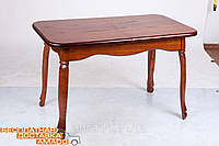 Стол обеденный Гаити орех 1,2м Микс мебель