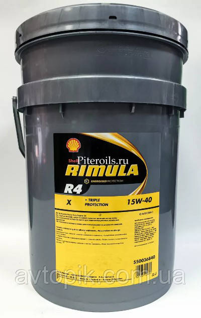 Моторное масло Shell Rimula R4X 15W-40 (20 л.)