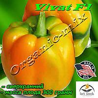 Перец сладкий, ранний, желтый, ВИВАТ F1 / VIVAT F1, проф. пакет 500 семян ТМ Lark Seeds (США), фото 1