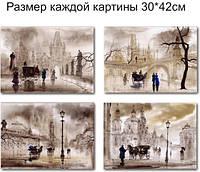 """Мультипанно """"Прогулка по городу""""  (600х820 мм)  [4 модуля]"""
